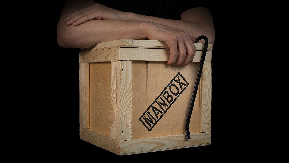 Набор «Дичь Box»